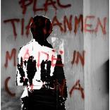 graffiti_rondo_tybetu_ireneusz_rek_2014_IMG_0245