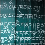 graffiti_rondo_tybetu_ireneusz_rek_2014_IMG_0270
