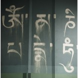 graffiti_rondo_tybetu_ireneusz_rek_2014_IMG_0271