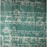 graffiti_rondo_tybetu_ireneusz_rek_2014_IMG_0319